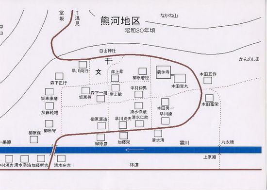 kumanokou1.jpg