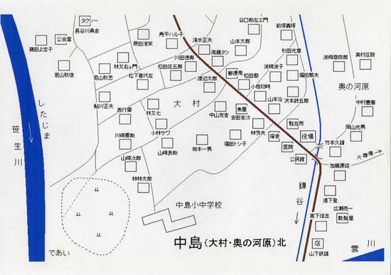 nakajima3.jpg