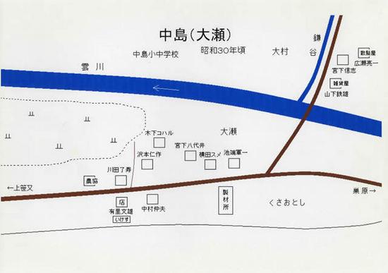 nakajima4.jpg